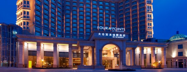 PROMOTION CODE FOR FOUR POINTS BY SHERATON